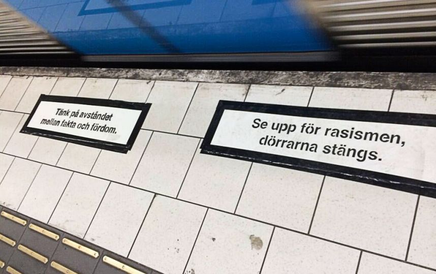 Stockholm Subway, July 2014.